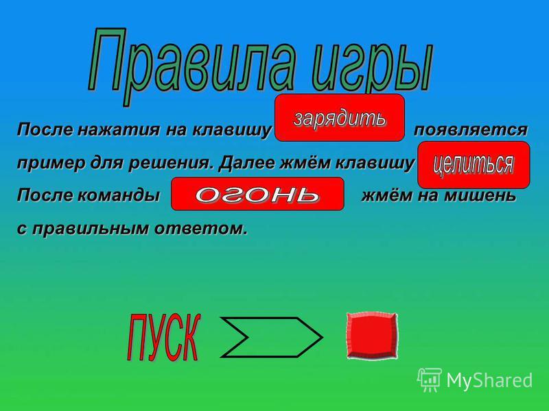 Михаил Васильевич Сотников заместитель директора по УВР СОШ 54 им. Т. Шевченко Г. Харьков