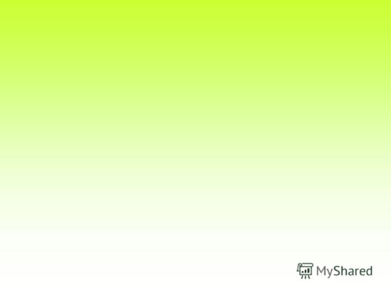 Урок русского языка 4 класс УМК «Гармония» Тема: «Предложение в тексте» Лачугина Ольга Анатольевна, учитель начальных классов МОУ Новоульяновская СОШ 1