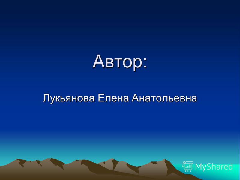 Ответы к кроссворду Презентация опубликована на сайте - http://dompolnajachasa.at.ua