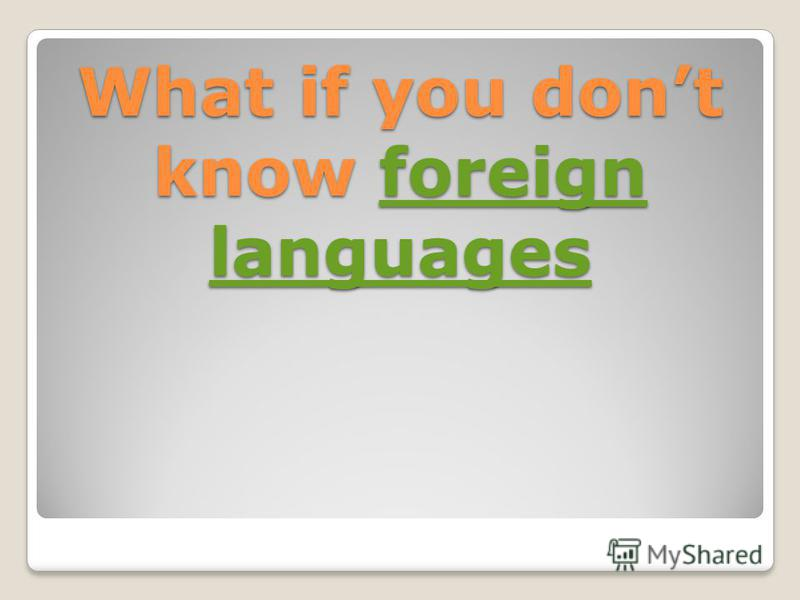 What if you dont know foreign languages foreign languagesforeign languages