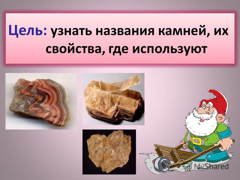 Геология Геология