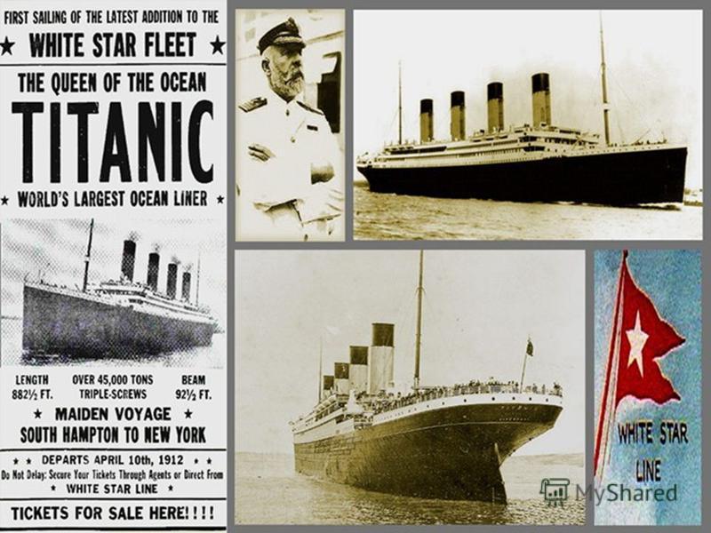 Официальное заключение комиссии, расследовавшей причины гибели Титаника гласило: Сталь, использованная для обшивки корпуса «Титаника», была низкокачественной, с большой примесью серы, что делало её очень ломкой при пониженных температурах.