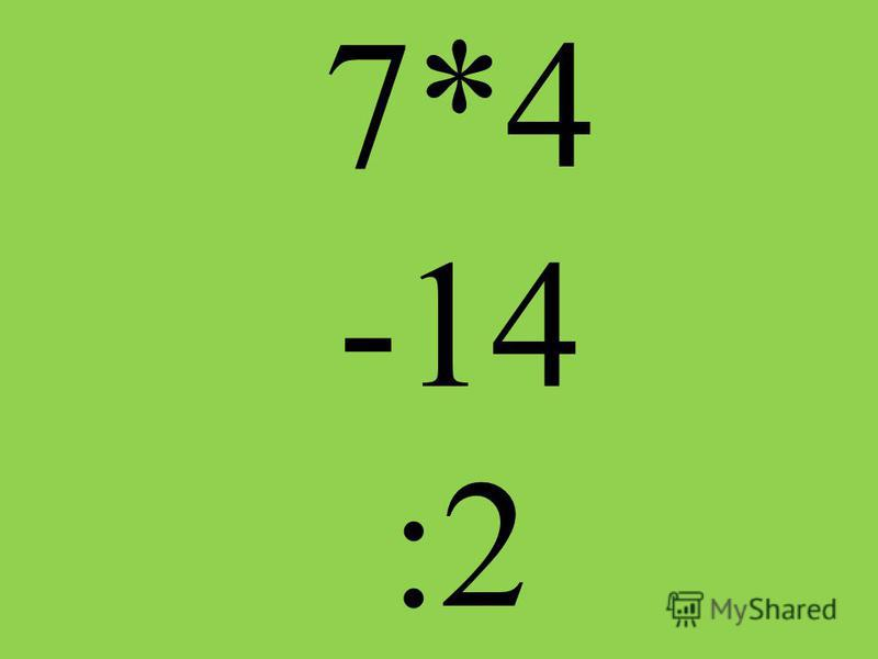 7*4 -14 :2