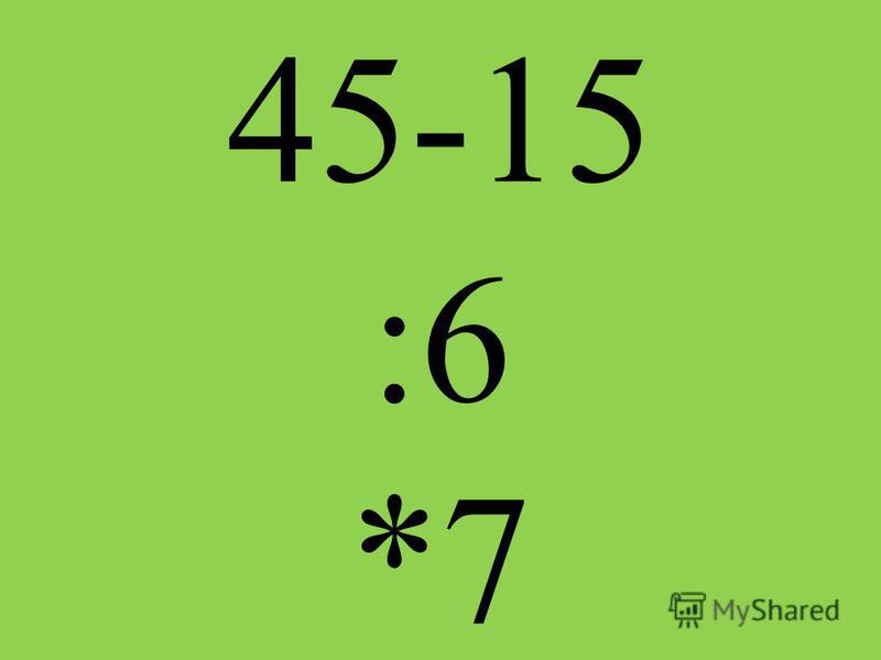 45-15 :6 *7