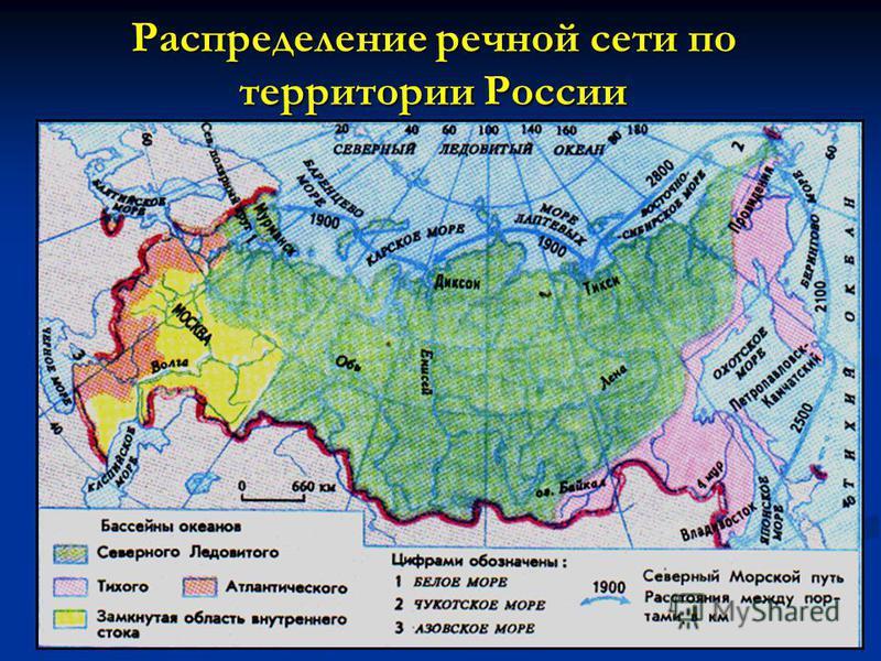 Распределение речной сети по территории России