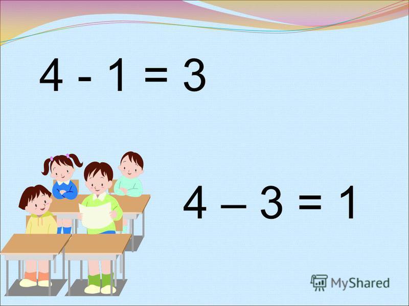 4 - 1 = 3 4 – 3 = 1