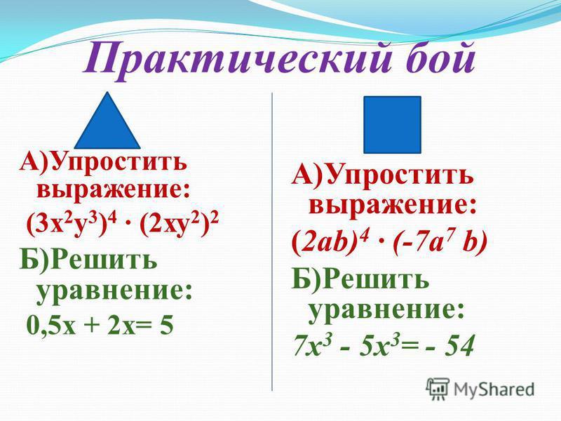 16. Сформулировать три признака параллельности прямых.