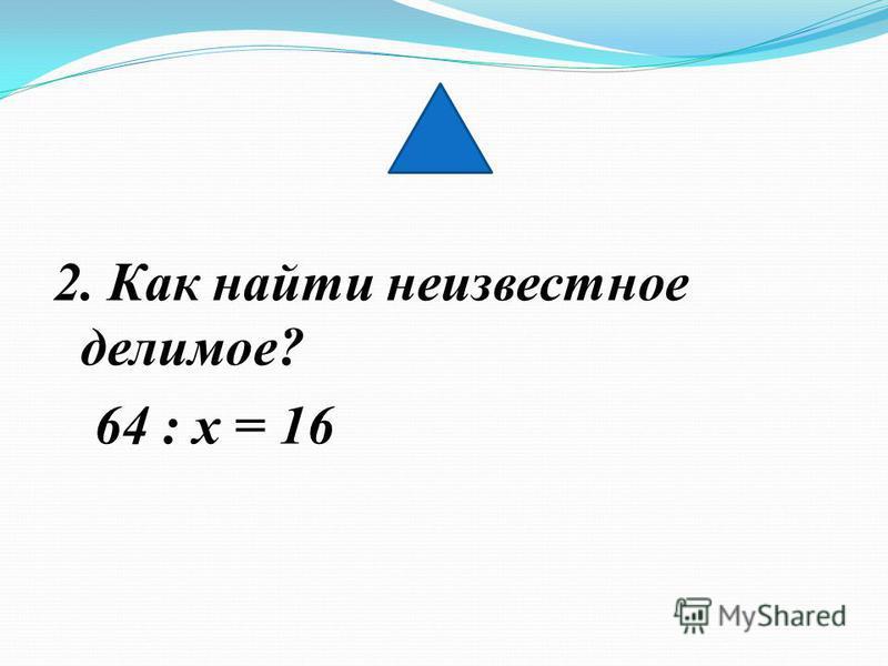 1. 1% от 1 рубля