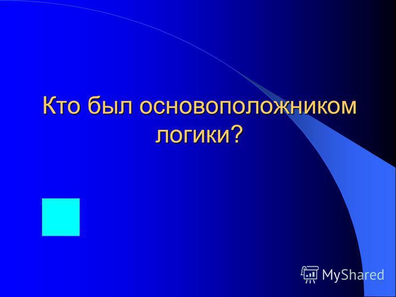 Назовите отрасли специализации Иркутской области.