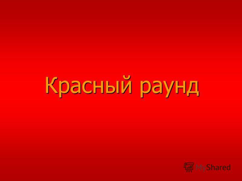 Какой цветок в России расцветает первым?