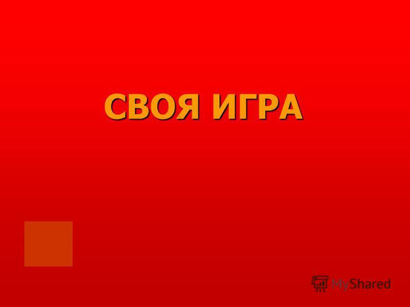 Первый президент СССР?