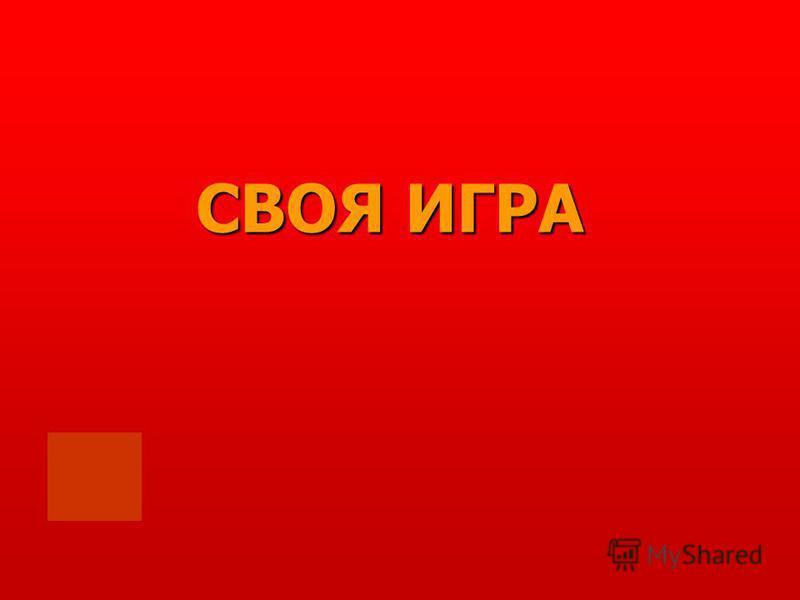 Отец судостроения на Руси.