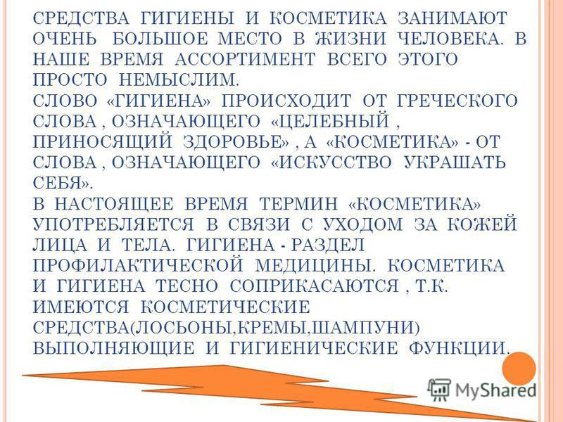 Бахтыбаево 2009 Выполнила ученица 11 класса Юзаева М
