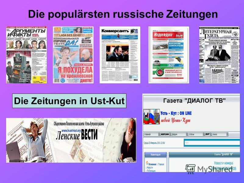 Die populärsten russische Zeitungen Газета ДИАЛОГ ТВ Die Zeitungen in Ust-Kut