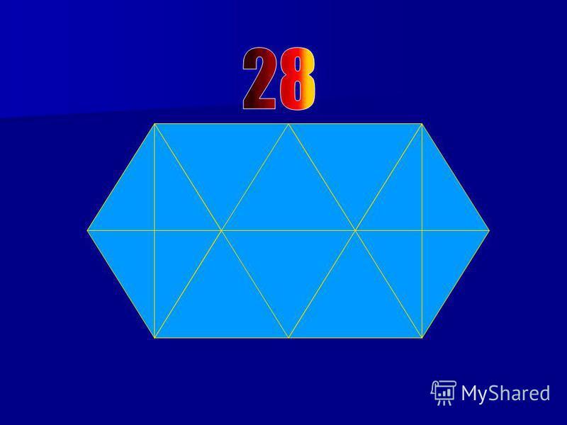 Запитання відбору другої трійки гравців 1. Скільки тут трикутників ? 1. Скільки тут трикутників ?