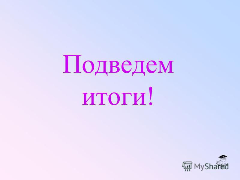 Вася печет пирожки и продает их на рынке. В первый день он продал 100 пирожков по цене 1 рубль за один пирожок. На следующий день он снизил цену на 10 и продал 110 пирожков. В какой день он заработал больше и на сколько?