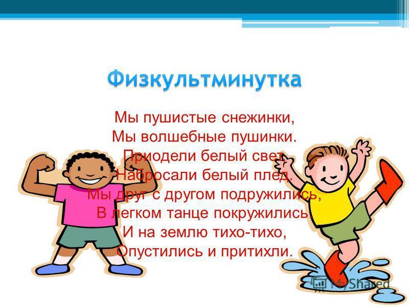 Познакомиться с произведением И.Суриков « Детство ».Познакомиться с произведением И.Суриков « Детство ». Научиться выразительно читать стихотворение и находить в нём красивые слова.Научиться выразительно читать стихотворение и находить в нём красивые