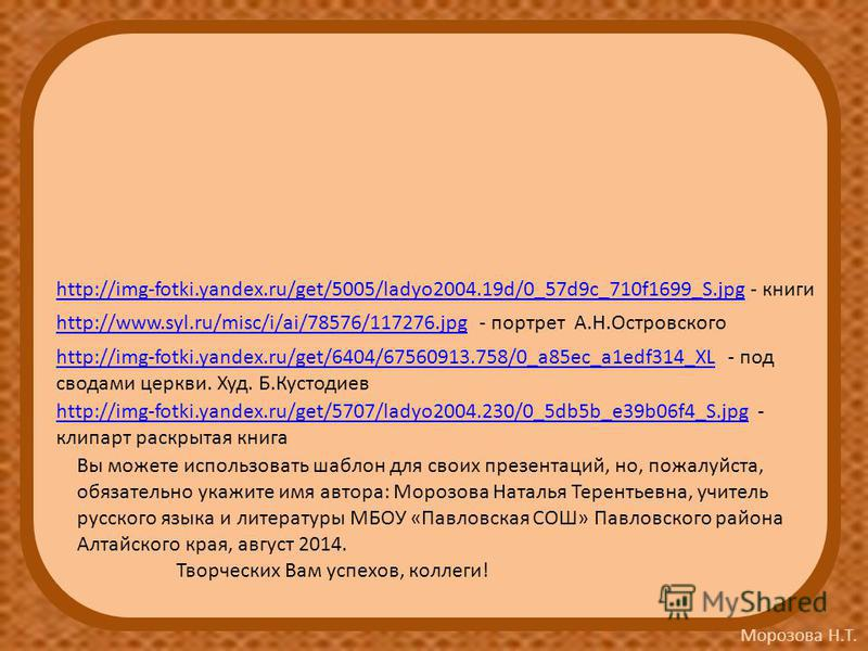 http://img-fotki.yandex.ru/get/5707/ladyo2004.230/0_5db5b_e39b06f4_S.jpghttp://img-fotki.yandex.ru/get/5707/ladyo2004.230/0_5db5b_e39b06f4_S.jpg - клипарт раскрытая книга http://img-fotki.yandex.ru/get/6404/67560913.758/0_a85ec_a1edf314_XLhttp://img-