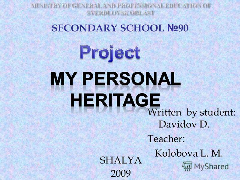 Written by student: Davidov D. Teacher : Kolobova L. M. SECONDARY SCHOOL 90 SHALYA 2009