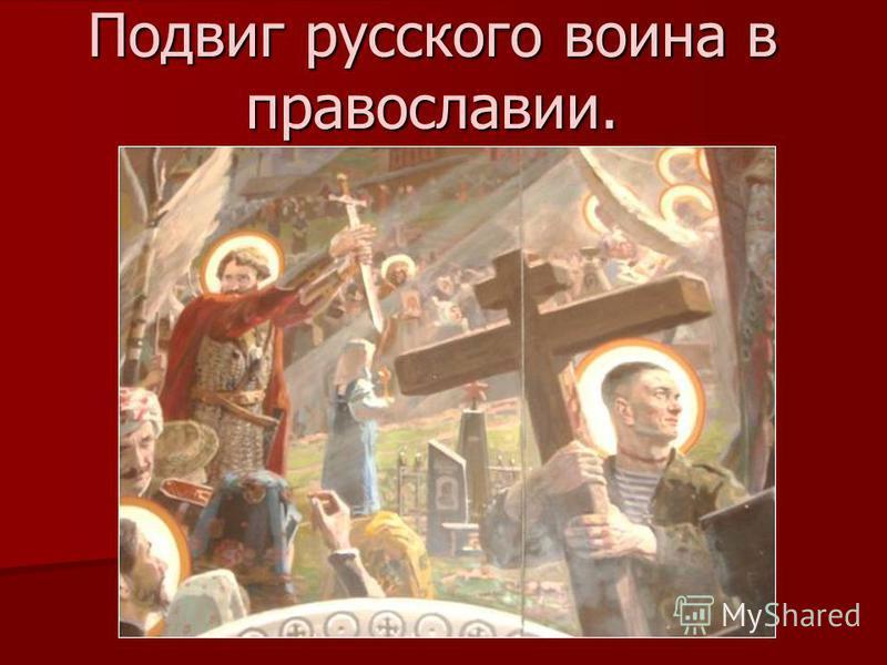 Свято-Георгиевский храм г. Краснодара