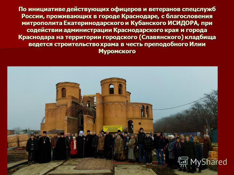 Пик «Илья Муромец». Байкал