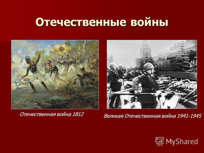 Испокон веков на нашей грешной земле ведутся войны.