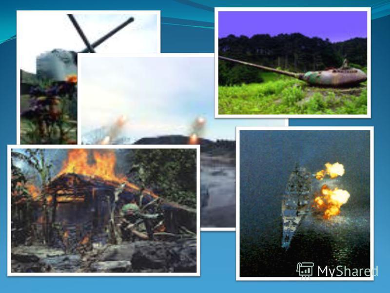 Экоцид – нарушение природной среды во время военных действий