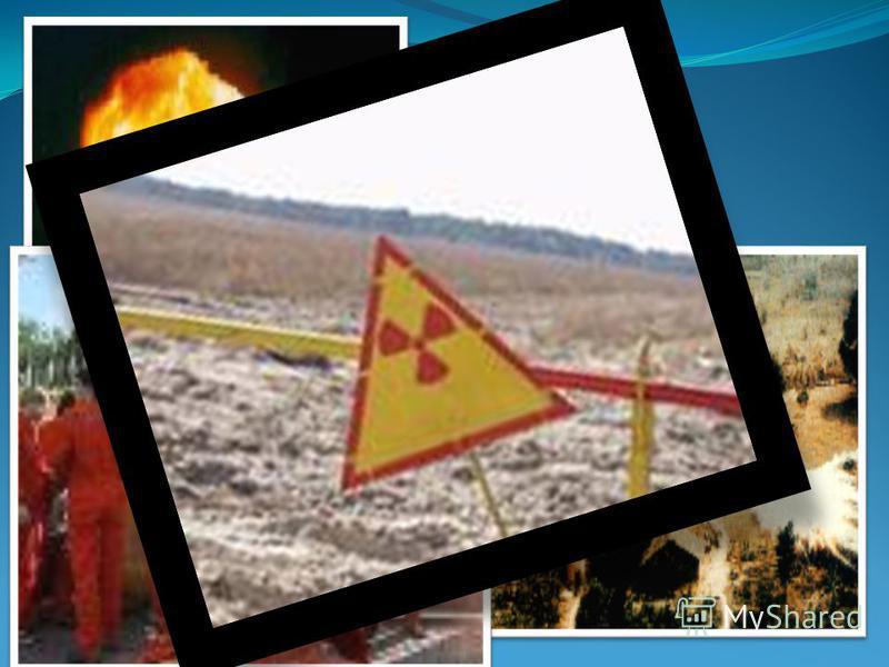 Наиболее опасным для всего живого является ядерное загрязнение. Наземные взрывы внесли в биосферу до 5 тонн радиоактивного плутония. Это привело к гибели от онкологических заболеваний от 4 до 5 млн. жителей планеты.