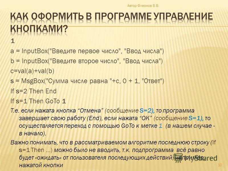 1 a = InputBox(
