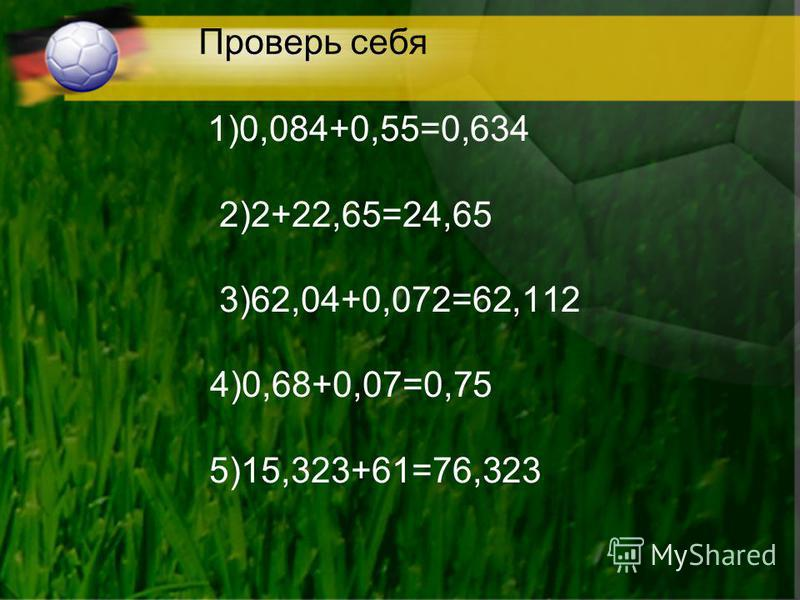 76,32362,112 0,6340,75 24,65 15,323 0,084 0,68 62,0461 0,072 0,55 22,65 0,07 2