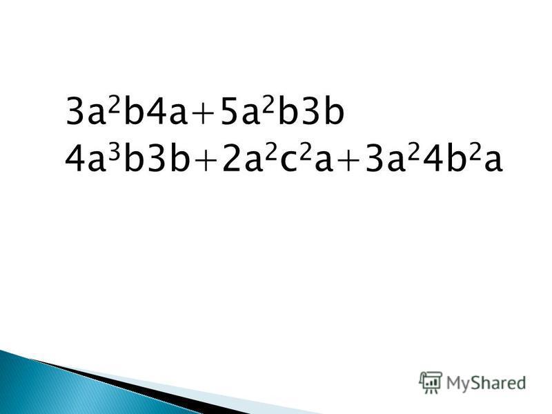 3a 2 b4a+5a 2 b3b 4a 3 b3b+2a 2 c 2 a+3a 2 4b 2 a