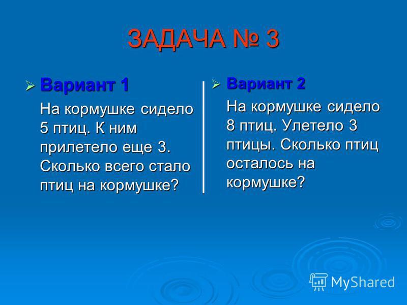 Найдите верное решение к задаче 7 – 5 7 – 2 2 + 5 5 – 2