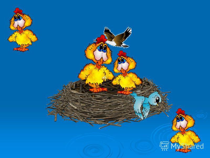 Решение 5 3 5 3 ? 5 + 3 = 8 (пт) Ответ: 8 птиц стало на кормушке. ? 3 ? 3 8 8 – 3 = 5 (пт) Ответ:5 птиц осталось на кормушке.