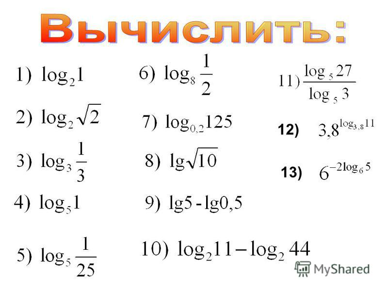 12) 13)
