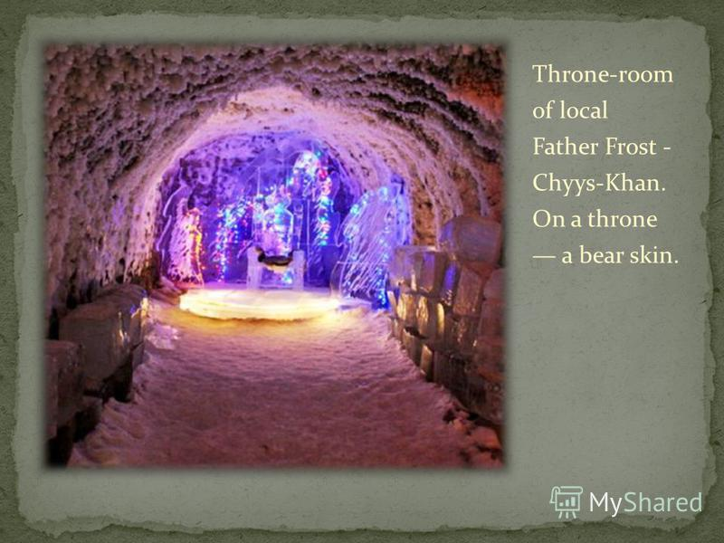 Throne-room of local Father Frost - Chyys-Khan. On a throne a bear skin.