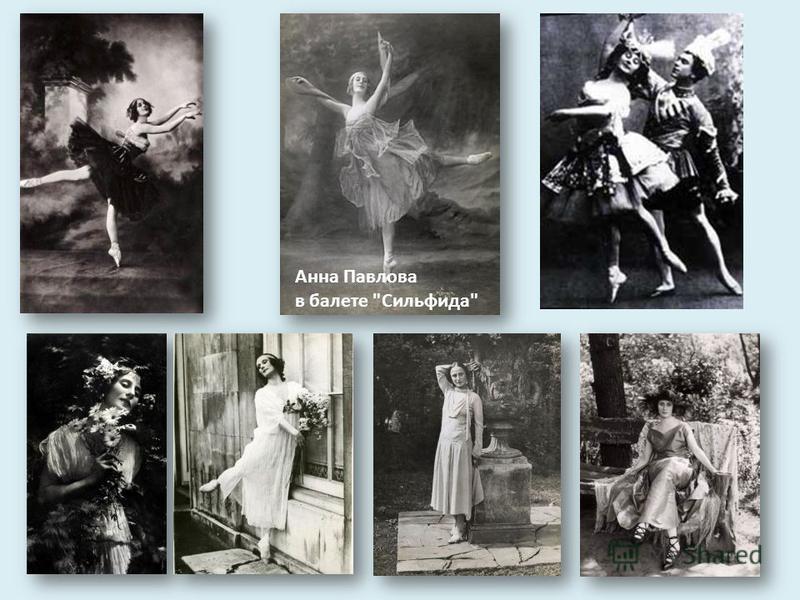 Анна Павлова в балете Сильфида