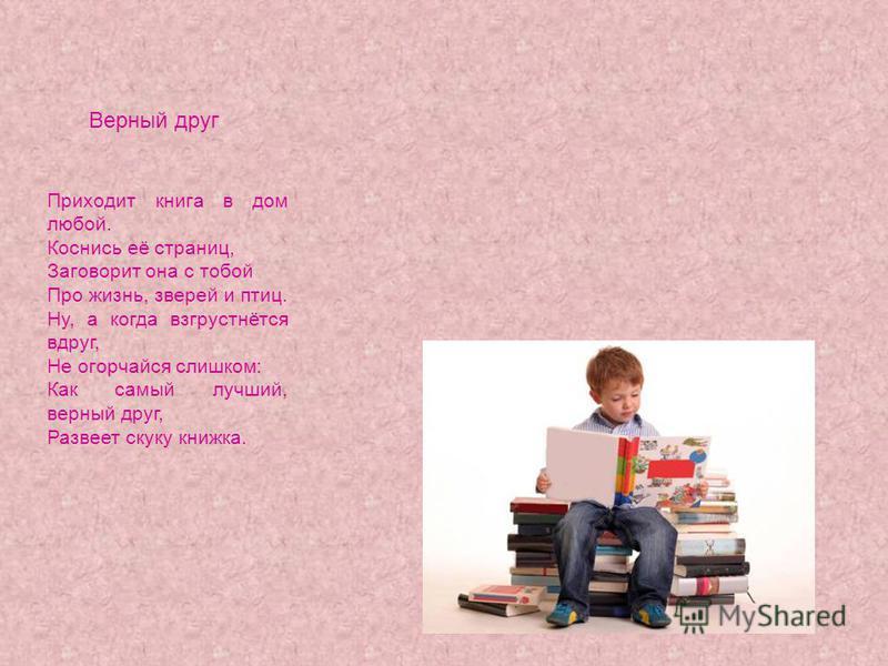 Волкова Арина Анатольевна, учитель – логопед МБДОУ г. Астрахани 83