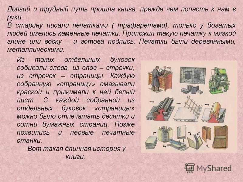 А знаете ли вы, что впервые праздник детской книги «Книжкины именины» был проведён благодаря детскому писателю Льву Кассилю. А началось все так. Был хмурый мартовский день. Шла война, было голодно, в домах было холодно. В этот день московские мальчик