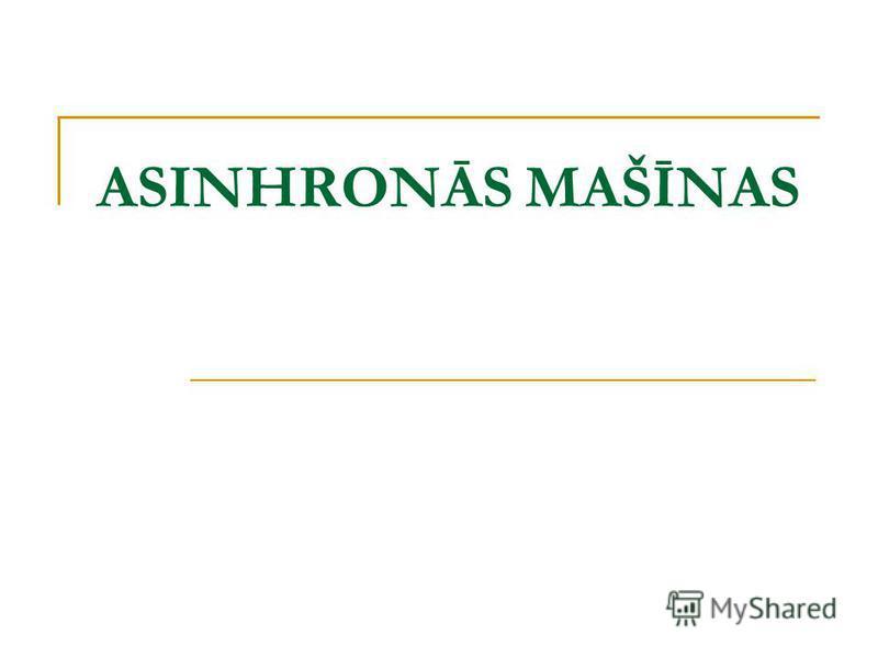 ASINHRONĀS MAŠĪNAS
