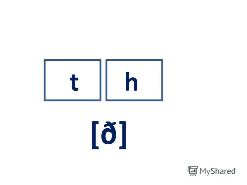t [ð][ð] h