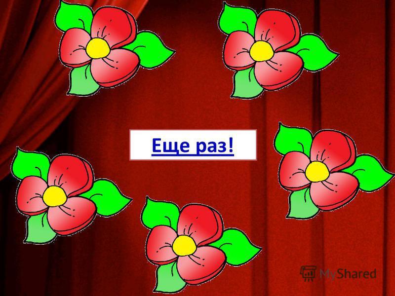 В переводе с французского это переводится как «большой бросок», какое движение изображено на рисунке Гран батман Томбэ Дегаже