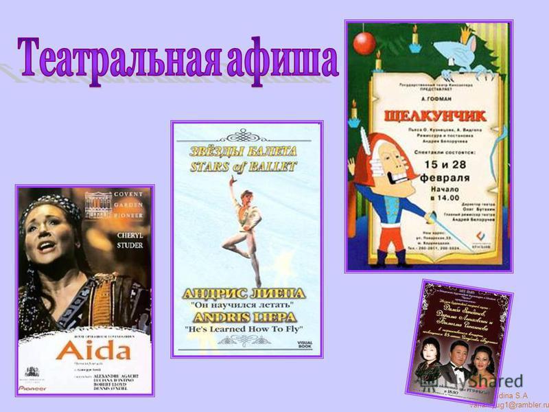 Shevaldina S.A variantyug1@rambler.ru