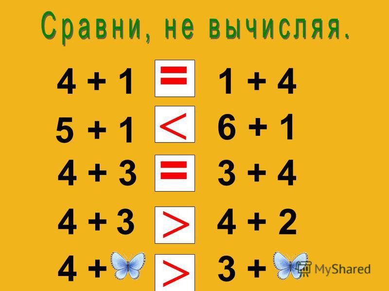 4 + 1 1 + 4 + 1 4 + 33 + 4 4 + 3 + 5 6 = = 32
