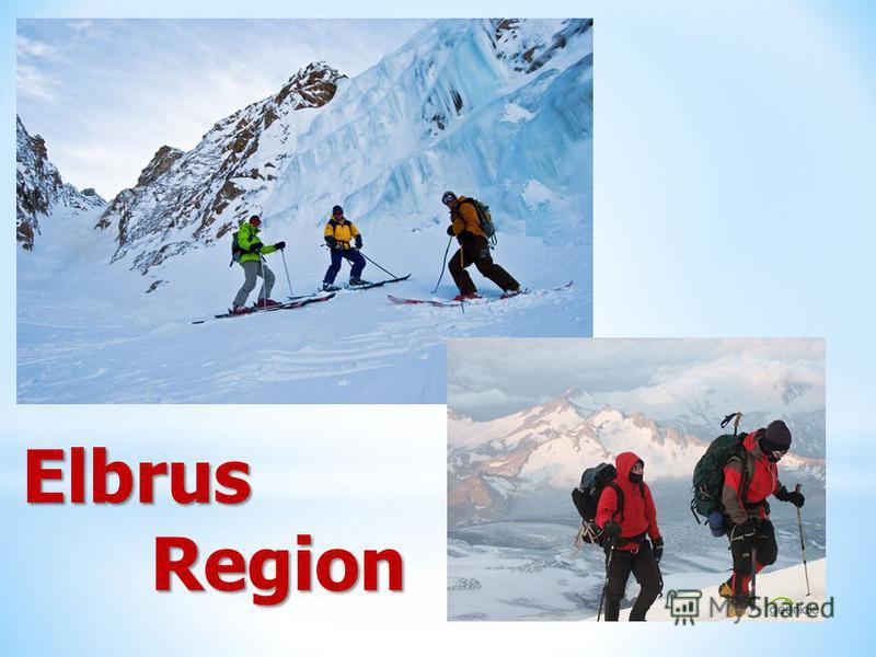 Elbrus Region Region
