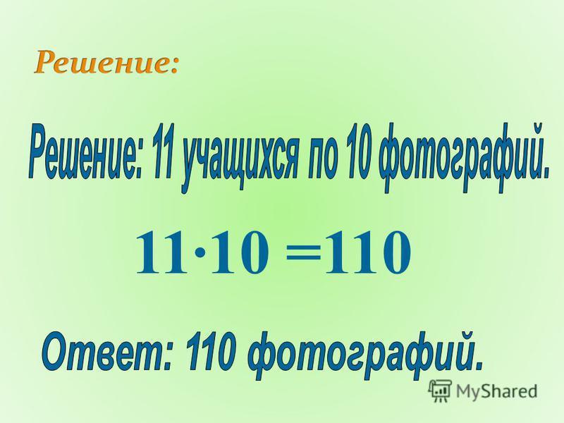 1110 =110