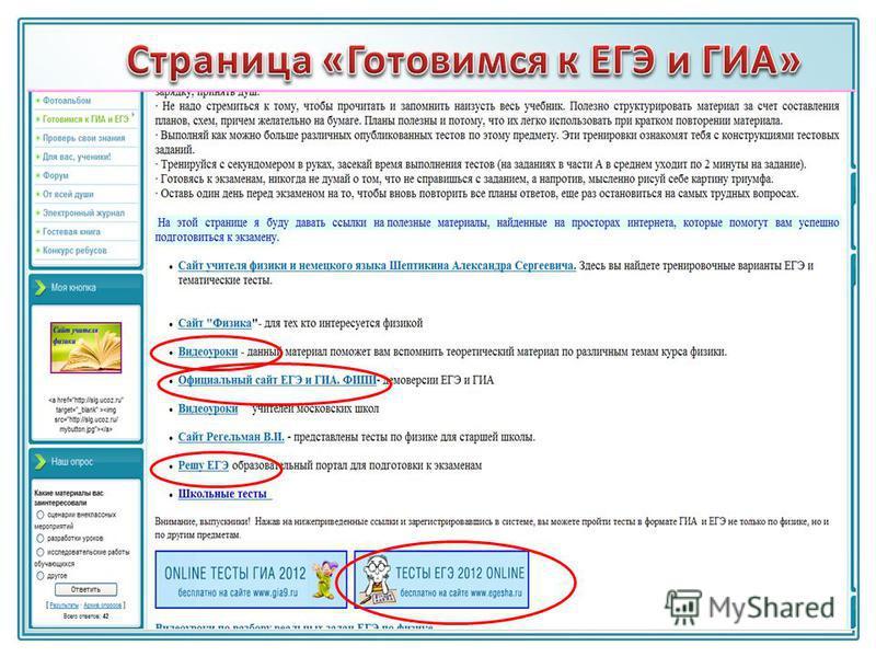 Скачать программу портал бесплатно и без регистрации