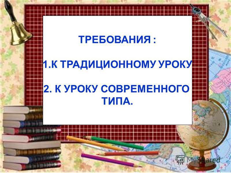 Учитель технологии МБОУ СОШ 82 Киселёва Ольга Викторовна
