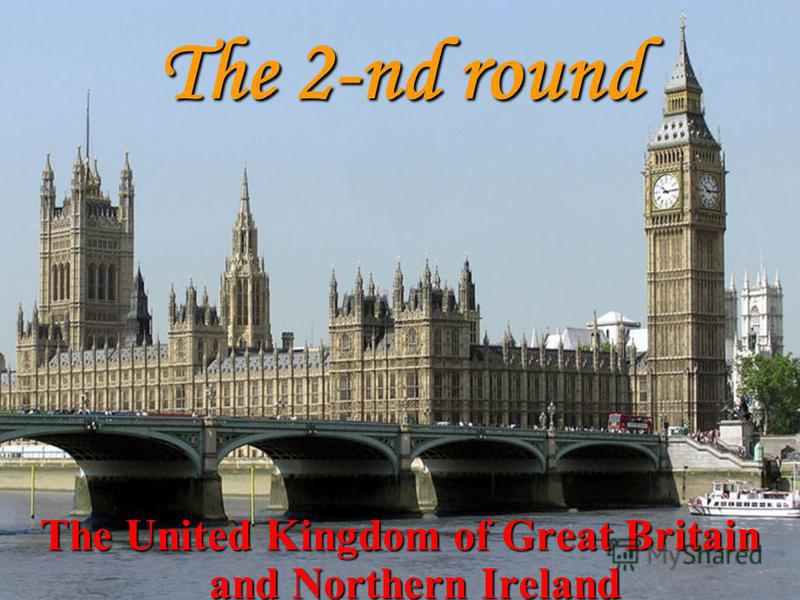 The 2-nd round The United Kingdom of Great Britain and Northern Ireland