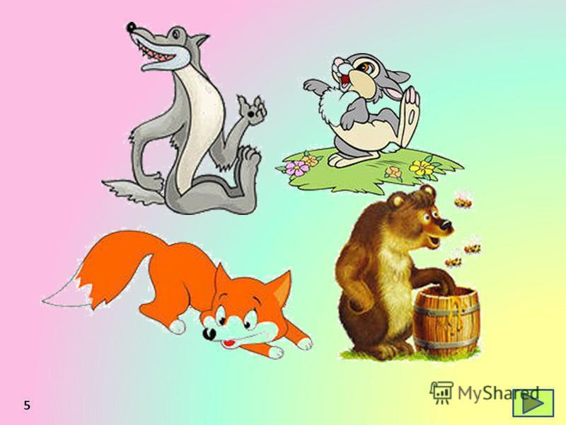der Wolf der Hase der Fuchs der Bär 5