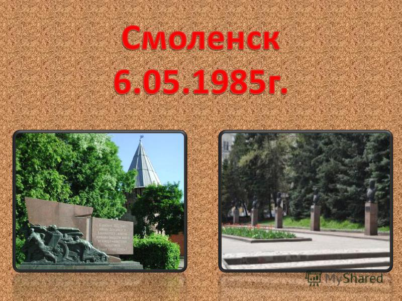 За годы войны на Мурманск было сброшено 185000 бомб и совершено 792 налёта, в результате чего три четверти города были стёрты с лица земли. За годы войны на Мурманск было сброшено 185000 бомб и совершено 792 налёта, в результате чего три четверти гор